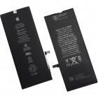 Baterija Apple iPhone 6S Plus : Jauna