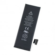 BATERIJA APPLE IPHONE 4s 1420MAH: (OEM) JAUNA