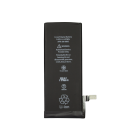 BATERIJA APPLE IPHONE 6 1810MAH: (OEM) JAUNA